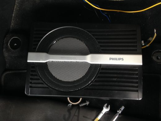 Philips Active Subwoofer under seat