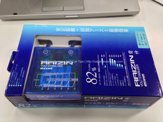 Pivot Raizin VS-1 Package