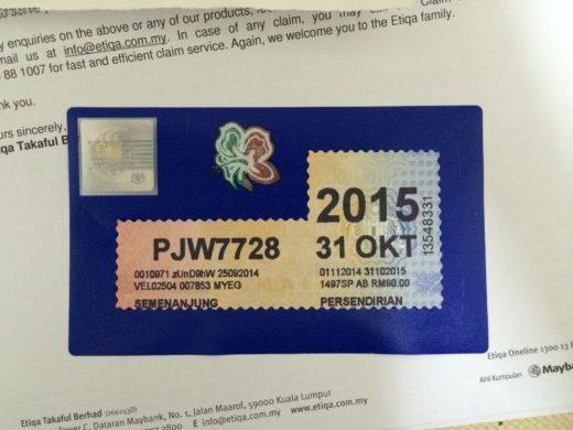Malaysia Road Tax Sticker