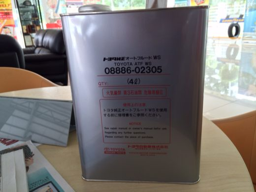 Toyota Lifetime ATF WS 08886-02305