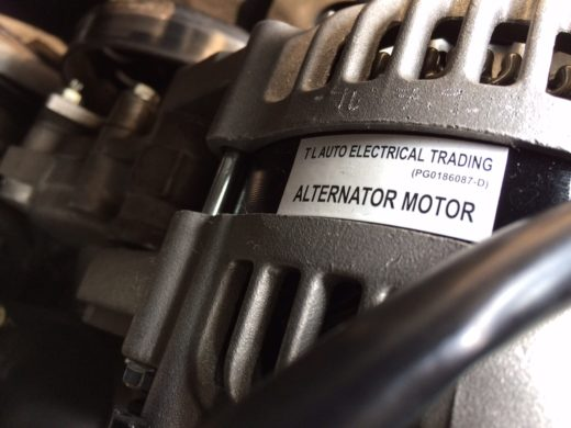 Reconditioned Alternator Motor