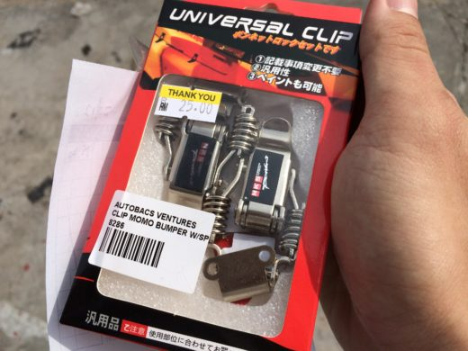 Universal Bumper Clips